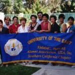 UERMMMC Alumni